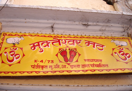 Christ-Centered Ashram Sign